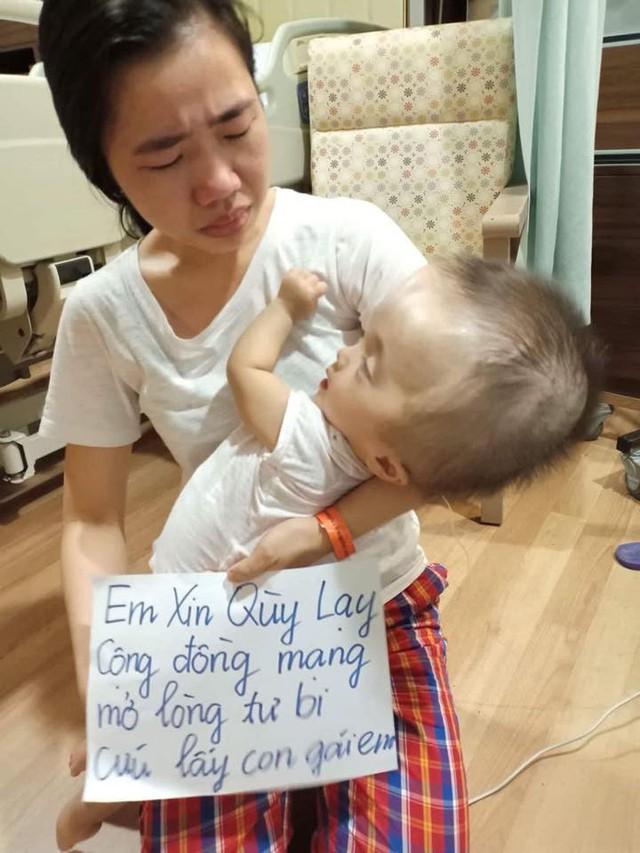 Chị Vũ Thị Thu Hà xin cộng đồng giúp đỡ cho con gái duy nhất của chị có thêm cơ hội sống.