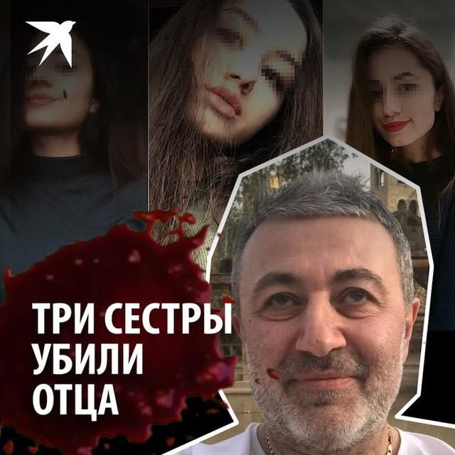 Truyền thông Nga đưa tin về bi kịch của những cô con gái của Khachaturyan.