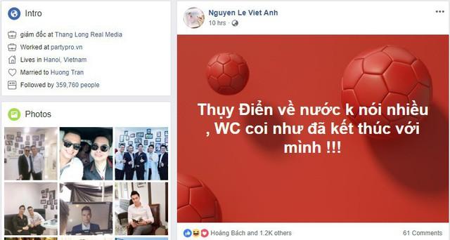 Buổi sáng cùng ngày, hai vợ chồng Việt Anh còn đi ăn tiệc với gia đình một người bạn.