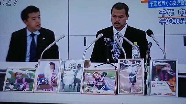 Anh Hào tại phiên tòa xét xử kẻ sát hại con gái mình. Ảnh: TL