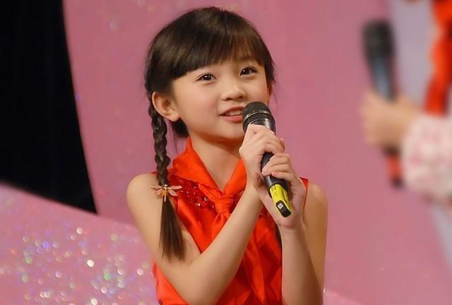 Lâm Diệu Khả khi còn là một cô bé, nổi lên từ Olympic Bắc Kinh.