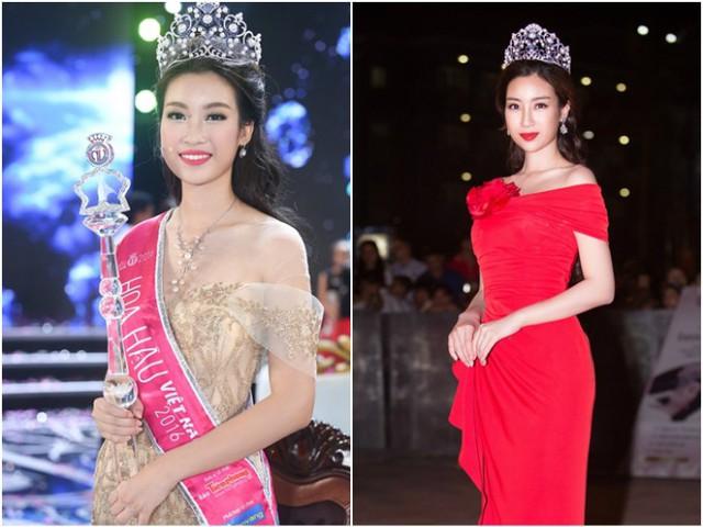 Đỗ Mỹ Linh sinh năm 1996, đến từ Hà Nội hiện là đương kim Hoa hậu Việt Nam. Sau cuộc thi năm 2016, cô được đánh giá cao ở nỗ lực giữ gìn hình ảnh, tham gia nhiều hoạt động và đại diện Việt Nam tham gia Miss World 2017. Mỹ Linh cũng dành thời gian cho việc học và sắp tốt nghiệp Đại học Ngoại thương Hà Nội. Tại cuộc thi Hoa hậu Việt Nam 2018, cô còn đảm nhận vai trò giám khảo dù gây nhiều ý kiến tranh cãi .
