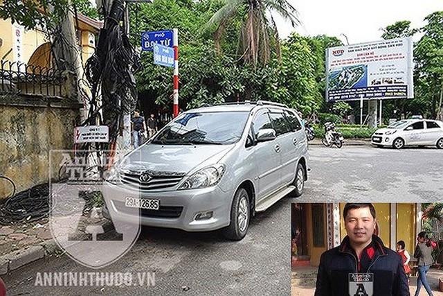 Để thực hiện hành vi trộm cắp, đối tượng Phạm Trung Kiên đã đánh một chiếc chìa khóa phụ xe ô tô của nạn nhân