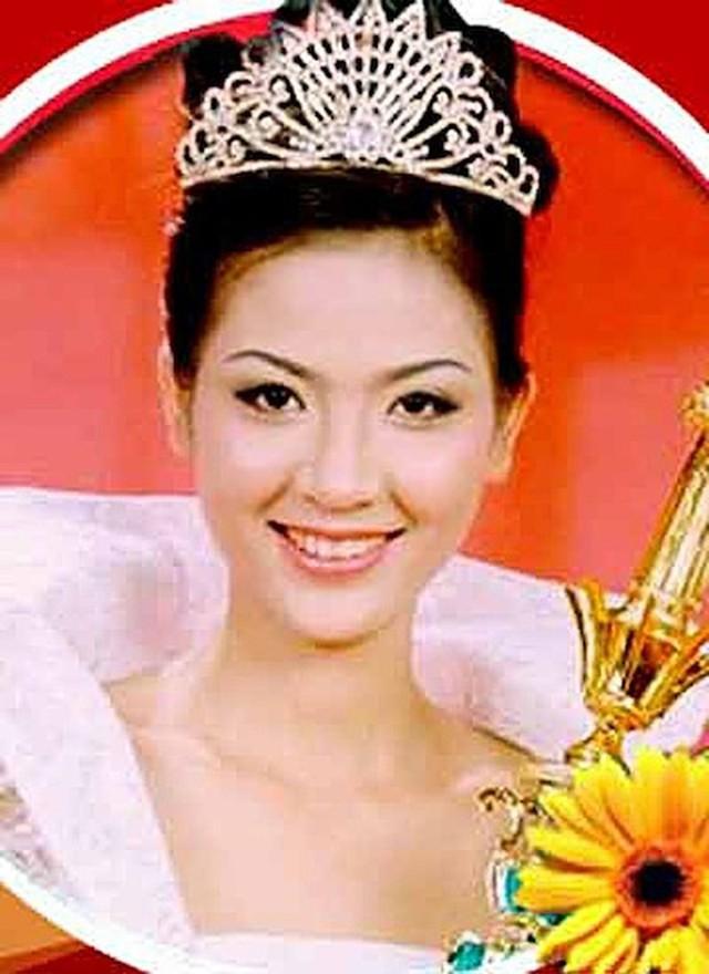 Gương mặt tươi sáng của Phan Thu Ngân lúc đăng quang.