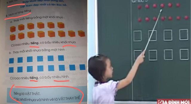Nhiều phụ huynh hoang mang lo lắng vì thấy trẻ chỉ đọc được ô vuông
