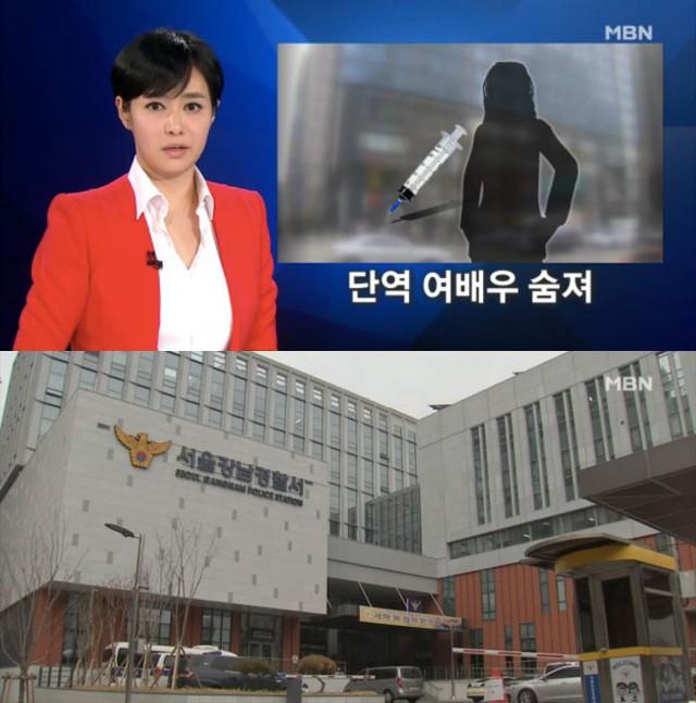 Nữ diễn viên Hàn đột ngột qua đời, cảnh sát nghi ngờ do dùng thuốc quá liều