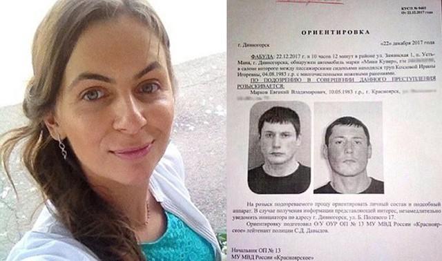 Evgeny Markov, người đã chuẩn bị sẵn dao trong người và lên kế hoạch giết bạn gái vì bị cô phát hiện hắn nói dối. (Ảnh: Internet)