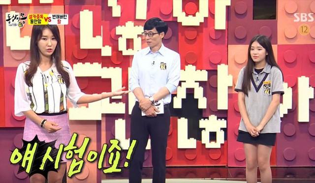Hai mẹ con Lee Soo Jin trên chương trình Same Bed, Different Dreams của SBS. (Ảnh: Cắt từ clip)