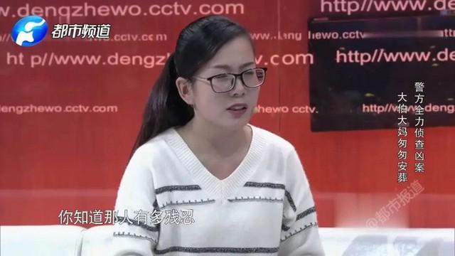 Chị Trần Kính Cúc kể lại bi kịch gia đình 2 vợ chồng người bác trên sóng truyền hình.