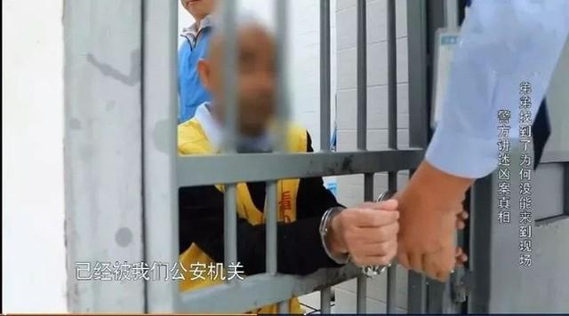 Trương đang thực hiện án tù cho hành vi phạm pháp của mình 15 năm trước.
