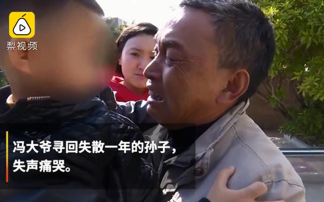 Ông Feng xúc động vì được gặp lại cháu trai.