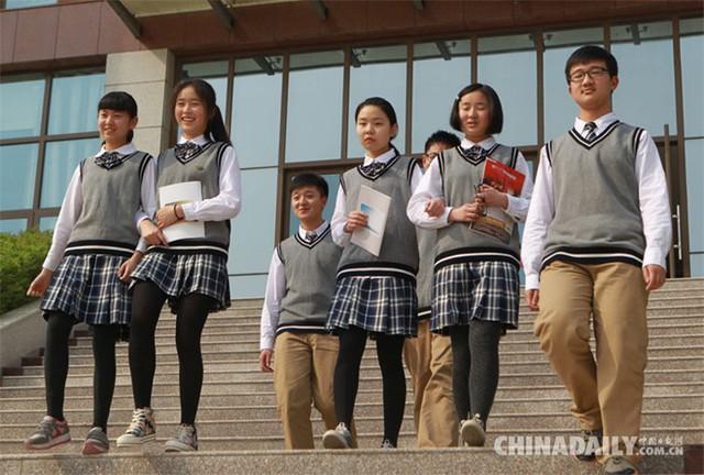 Với đồng phục thông minh, giáo viên và phụ huynh ngay lập tức phát hiện những học sinh trốn học. Ảnh minh họa: China Daily.