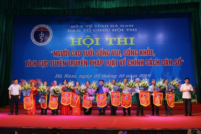 Hà Nam tổ chức Hội thi người cao tuổi sống vui sống khỏe, tích cực tuyên truyền về chính sách dân số - Ảnh 3.