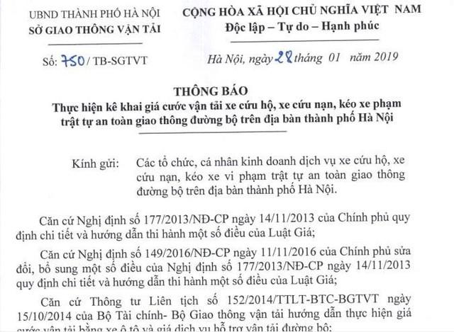 Chặt chém phí cẩu xe ở Hà Nội: Sở GTVT ra tối hậu thư nhưng doanh nghiệp phớt lờ - Ảnh 3.