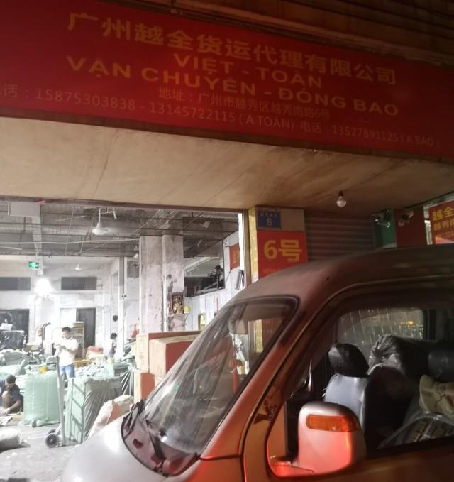 """Tận thấy đường đi của hàng lậu """"tuồn"""" từ Trung Quốc về Việt Nam"""