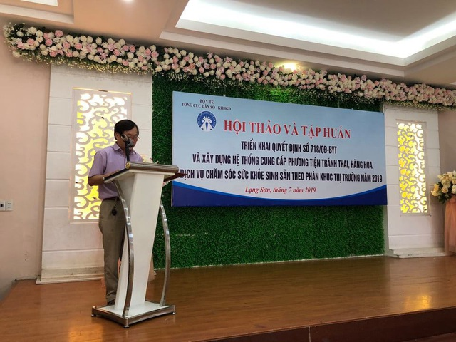 Hội nghị chuyên đề công tác dân số và triển khai Quyết định số 718/QĐ-BYT của Bộ Y tế - Ảnh 2.