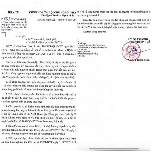 Từ vụ 2 sản phụ tử vong ở Đà Nẵng, Bộ Y tế chỉ đạo 5 yêu cầu ngăn chặn tai biến sản khoa  - Ảnh 1.