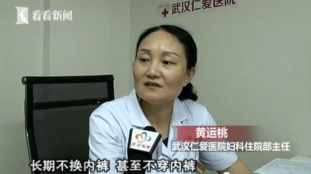 Cô gái 23 tuổi suýt mắc ung thư âm hộ chỉ vì thói quen dùng đồ lót quá kỳ dị, bác sĩ nghe cũng hốt hoảng - Ảnh 2.