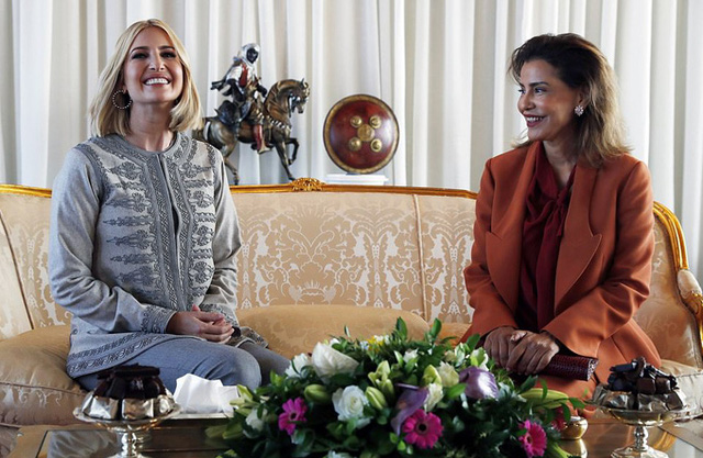 Ivanka Trump dự tiệc với Công chúa Morocco - Ảnh 7.
