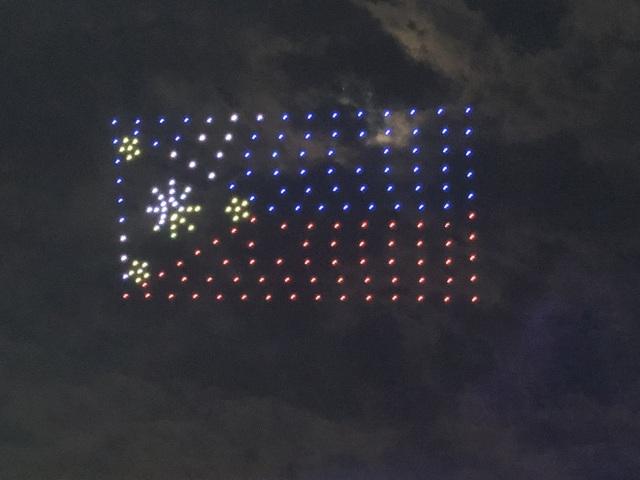 Chủ nhà Philippines trao cờ đăng cai SEA Games 31 cho Việt Nam - Ảnh 36.