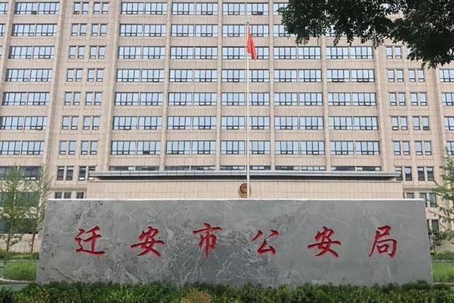 Hiếp dâm nhiều bé gái, sếp công an Trung Quốc ngồi tù - Ảnh 1.