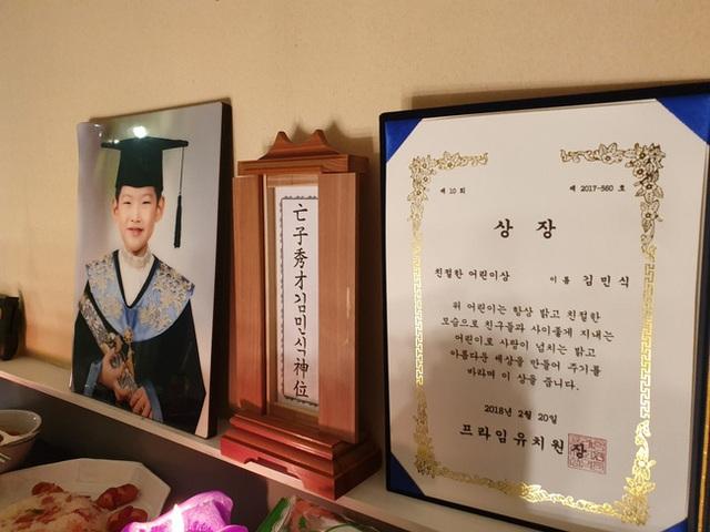 Bé trai 9 tuổi qua đường bị ô tô đâm tử vong: Bố mẹ nạn nhân bỏ việc để thuyết phục chính phủ Hàn Quốc ra luật bảo vệ trẻ em quanh các trường học - Ảnh 4.