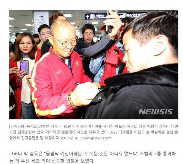 Giúp U22 Việt Nam vô địch SEA Games, thầy Park được chào đón nồng nhiệt tại Hàn Quốc - Ảnh 3.
