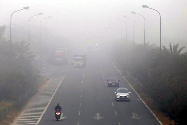 Vì sao Hà Nội xuất hiện tình trạng sương mù dày đặc? - Ảnh 2.