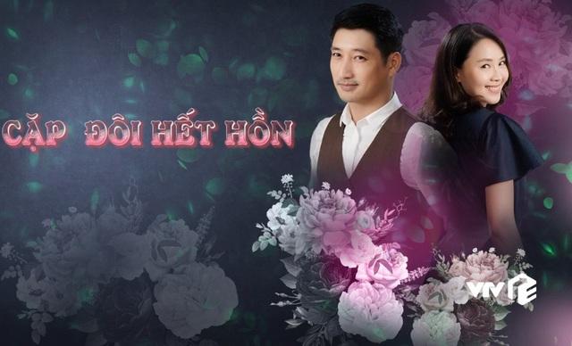Hồng Diễm kể mối duyên hết hồn với Ngọc Quỳnh Hoa hồng trên ngực trái - Ảnh 3.