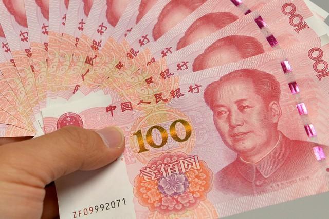 Một người phụ nữ Trung Quốc đã trả lại 300.000 nhân dân tệ (1 tỷ đồng) cho 300 người giúp mình 4 năm trước
