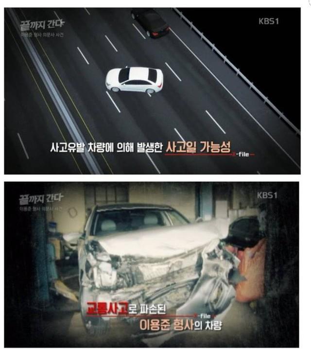Hình ảnh chiếc xe nát đầu của Lee Yong Joon và hình họa mô phỏng.