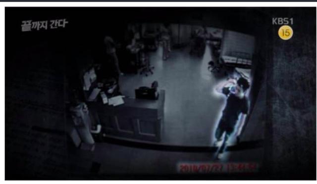 Hình ảnh cuối cùng của Lee Yong Joon mà CCTV ghi lại được.