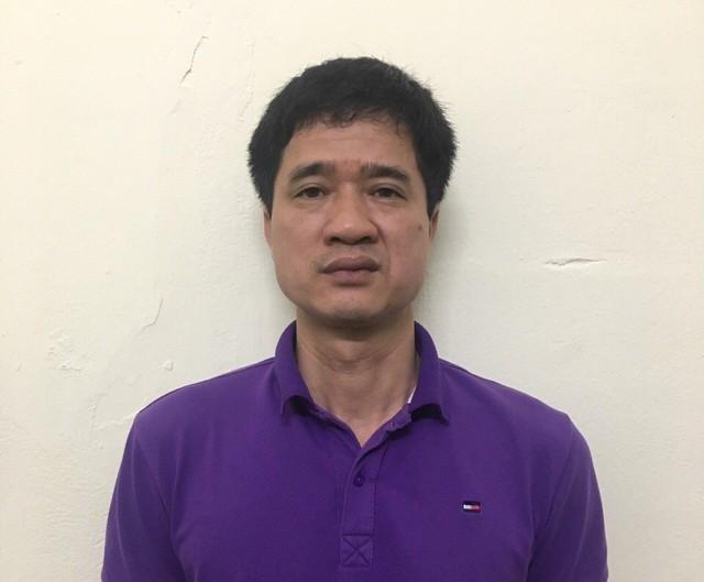 Đối tượng Nguyễn Như Lâm. Ảnh: Cơ quan Công an cung cấp