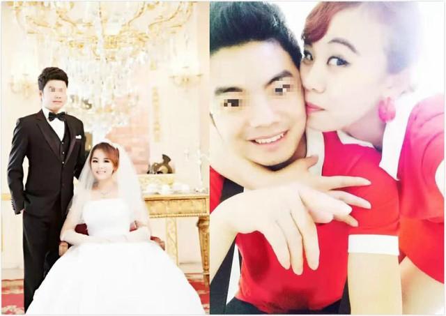 Bành Hoàng Ngọc kết hôn với A Phi khi cô 20 tuổi