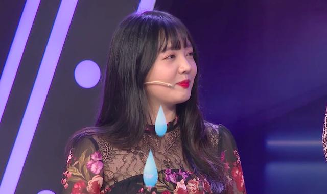 Yoo Rudya – em gái của Hari Won.