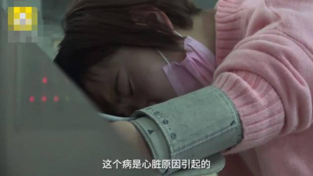 Bệnh nhân Lưu Hồng Diệm 24 tuổi, đến từ Trịnh Châu, tỉnh Hà Nam (Trung Quốc), phải uống thuốc tăng cường sinh lý nam để duy trì mạng sống.