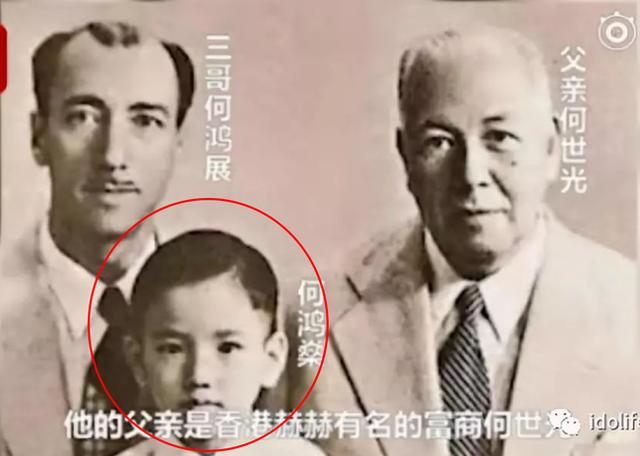 Hà Hồng Sân (chụp cùng cùng anh trai và bố) từ nhỏ đã có vẻ ngoài xuất chúng nhờ thừa hưởng vẻ đẹp lai Á-Âu