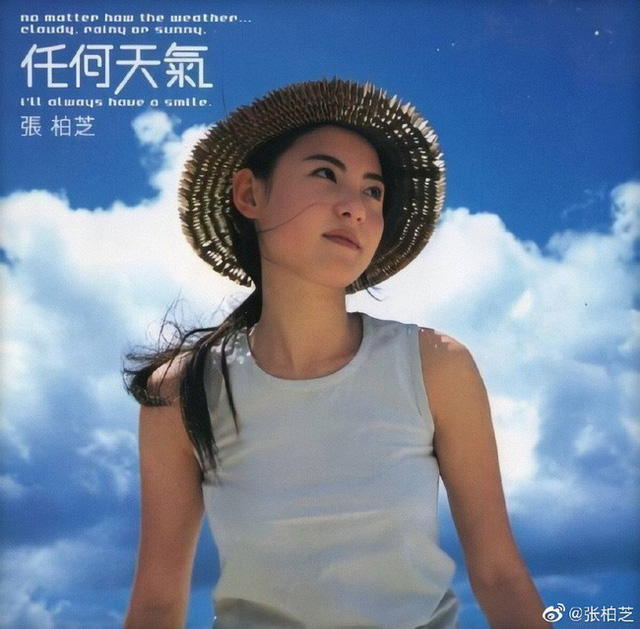 Trương Bá Chi khoe hình ảnh thời trẻ giữa hàng loạt tin đồn mới về bố của con trai út.