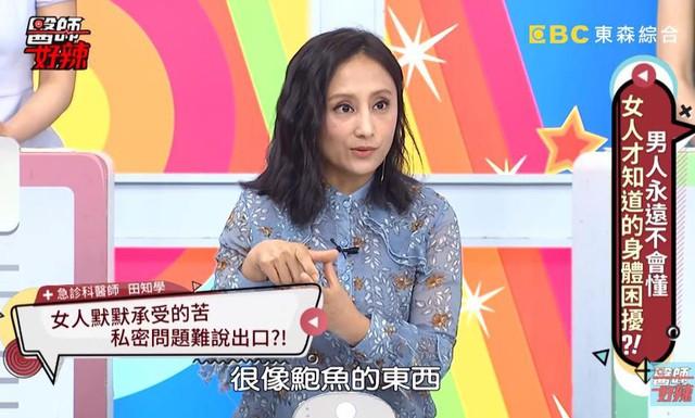 Bác sĩ Tian Zhixue.