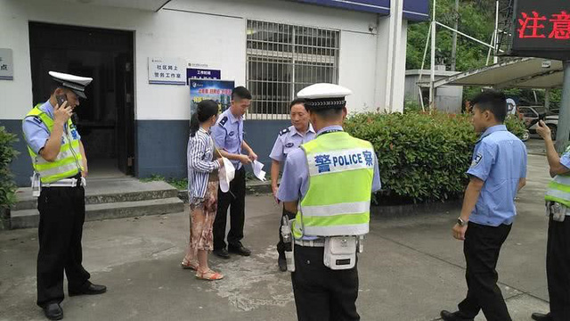 Nữ tội phạm này đã bắt cóc buôn bán người phụ nữ quốc tịch Việt Nam sang Hà Nam, Trung Quốc năm 2016, bị liệt vào danh sách tội phạm truy nã trên mạng của công an Hà Nam