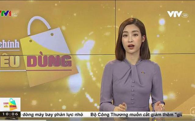 Cô vài lần bị nhắc nhở vì chọn trang phục cầu kỳ, chưa phù hợp với một BTV của đài VTV.
