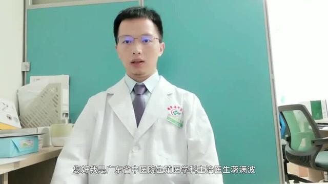 Bác sĩ Xu Chao - khoa Tiết niệu.