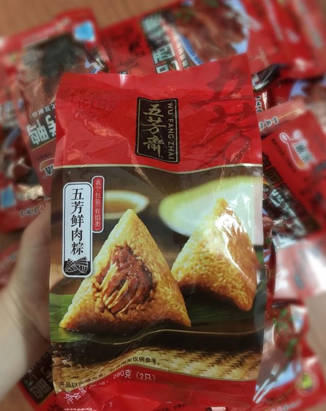 Bánh chưng nội địa Trung Quốc đang được chị em lùng mua về ăn vì tò mò, hiếu kỳ.