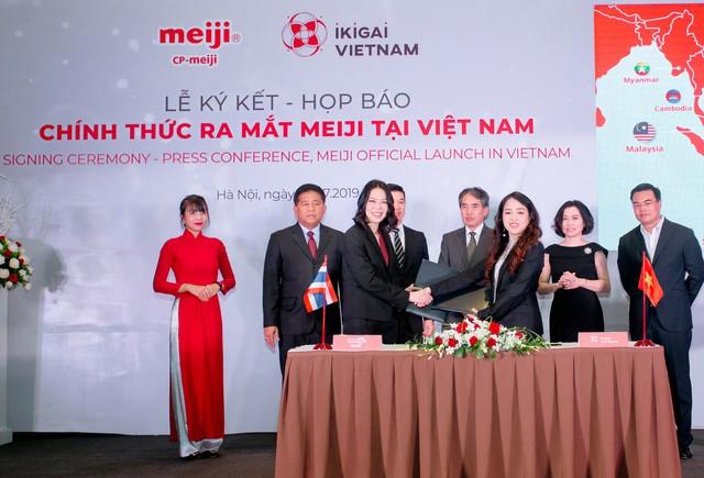 Việt Nam chính thức có nhà phân phối Meiji - Ảnh 1.