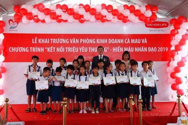"""Công ty BHNT Dai-ichi Việt Nam phát động gây quỹ cho chương trình hỗ trợ cộng đồng """"Kết nối triệu yêu thương"""" - Ảnh 1."""