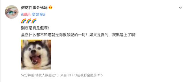 Tin đồn chấn động Cbiz: Châu Tấn đã đăng ký kết hôn với con gái Vương Phi - người từng cướp đi Lý Á Bằng? - Ảnh 1.