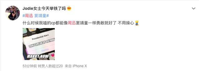 Tin đồn chấn động Cbiz: Châu Tấn đã đăng ký kết hôn với con gái Vương Phi - người từng cướp đi Lý Á Bằng? - Ảnh 2.