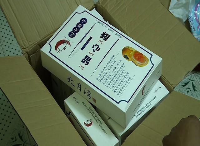 Lộ đường dây buôn lậu bánh trung thu Trung Quốc siêu lợi nhuận - Ảnh 3.