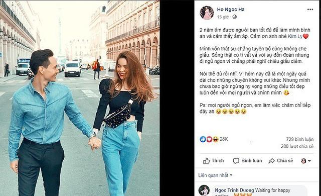 Hồ Ngọc Hà tung ảnh nhõng nhẽo bạn trai Kim Lý khiến fan phấn khích - Ảnh 3.
