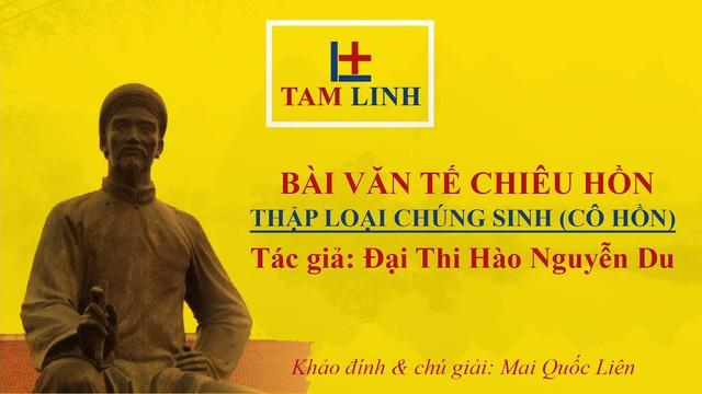 Nhiều người dùng bài thơ song thất lục bát của đại thi hào Nguyễn Du làm bài văn khấn cô hồn  - Ảnh 2.